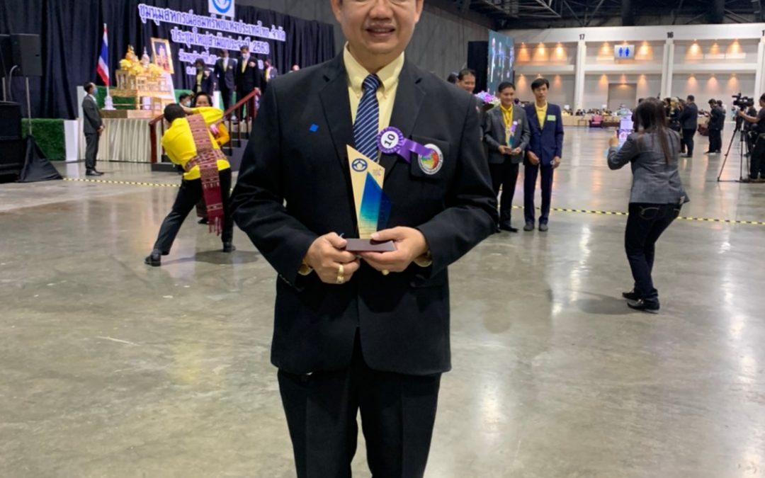 พ.อ.อ.ดร.ประพัฒน์พงษ์ พรพิมล ผู้จัดการสหกรณ์ฯ เข้ารับรางวัล