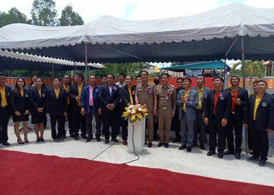วันที่ 23 กรกฎาคม 2563  พิธีเปิดสำนักงานสหกรณ์ออมทรัพย์ฯ
