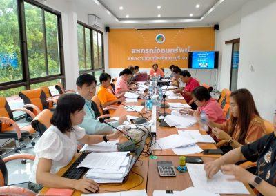 วันที่ 8 ตุลาคม 2563 ประชุมคณะกรรมการครั้งที่ 9/2563 โดยมีนายสุชาติ เขตเมืองปัก เป็นประธาน