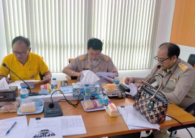 วันที่16 พ.ย.63 ประชุมคณะกรรมการ ครั้งที่10/2563 โดยมีนายสุชาติ เขตเมืองปัก เป็นประธานในการประชุม