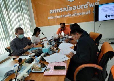 วันที่ 14 มกราคม2564  ประชุมคณะกรรมการดำเนินการ ครั้งที่ 12/2563  โดยมีนายสุชาติ เขตเมืองปัก เป็นประธาน