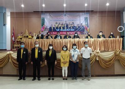 วันที่13 ก.พ.63 ประชุมใหญ่สามัญประจำปี 2563 ณ สหกรณ์ออมทรัพย์ครูสระบุรี จำกัด