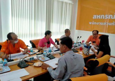 วันที่11ก.พ.64 ประชุมคณะกรรมการดำเนินการครั้งที่14/2563 โดยนายสุชาติ เขตเมืองปัก เป็นประธาน