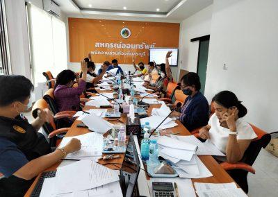 วันที่ 10 มิถุนายน 2564 เวลา 14.00 น. ประชุมคณะกรรมการดำเนินการ ครั้งที่ 5/2564  โดยว่าที่ร้อยตรี จารุวิทย์ สาระเดโช เป็นประธานในการประชุม